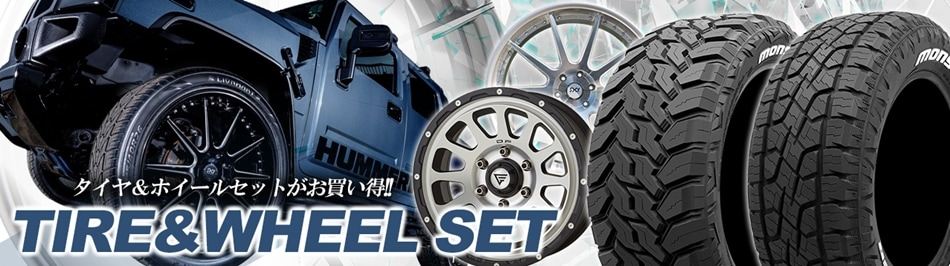 TIRE&WHEEL SET